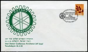 ISRAEL 1983 ROTARY INTERNATIONAL SPECIAL CANCEL   COVER