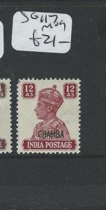 INDIA CHAMBA (P0804B) KGVI 12A  SG 119  see upper left corner   MOG