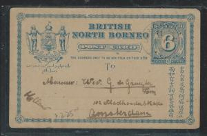 NORTH BORNEO (P2707B) 6C PSC TO HOLLAND WITH MSG