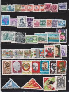 LOT OF DIFFERENT STAMPS OF HUNGARY USED (43) LOT#422
