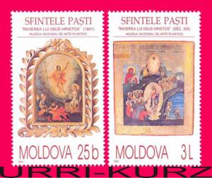 MOLDOVA 2000 Holiday Celebration Easter Art Religion Painting Icons Museum 2v