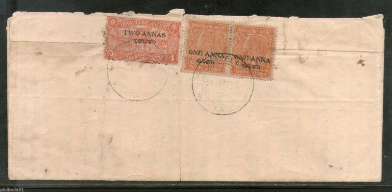 India Travancore Cochin State Surcharged Postage x3 Stamped Used Cover # 6439