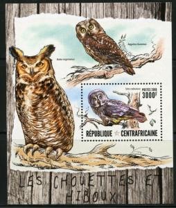 CENTRAL AFRICA   2016 OWLS  S/S MINT NH