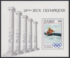 Zaire Olympic Games Los Angeles MS SG#MS1200 SC#1159