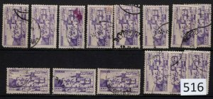 $1 World MNH Stamps (516), Lebanon 14 x 100 Fils postally used