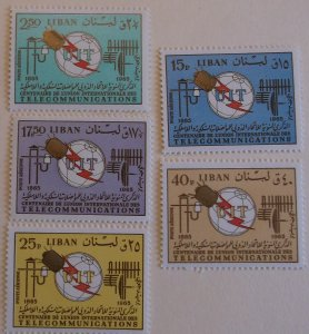 Lebanon C458-62 MNH Full Set Cat $3.90 ITU, UN Topical