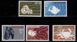 Netherlands Scott B419- B423 MNH** semi-postal set