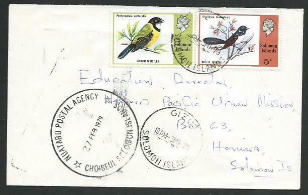 SOLOMON IS 1979 local commercial cover NUATABU POSTAL AGENCY cds...........56184