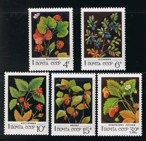Russia MNH 5023-7 Bushes With Berries 1982