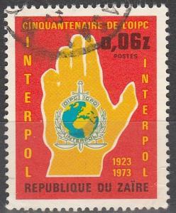 Zaire #796 F-VF Used (V2230)