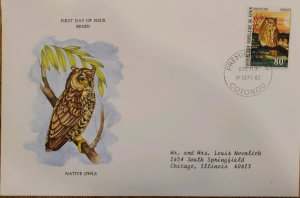 J) 1982 PEOPLE'S REPUBLIC OF BENIN, NATIVE OWLS, FDC AIRMAIL, CIRCULATED COVER,