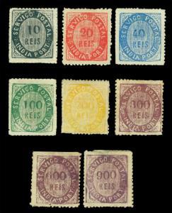 Portuguese INDIA 1872 Native types 10r - 900r set Scott # 15-22 mint MH - scarce