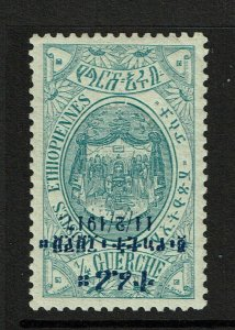 Ethiopia SC# 108, inverted ovpt, Mint Hinged, Hinge Remnant - S13467