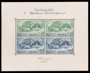 Poland 1938 STAGECOACH & WAYSIDE INN S/S PERFORATED MNH #B29C and ... [114108]