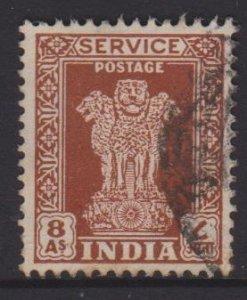 India Sc#O121 Used