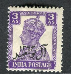 MUSCAT;  1944 early GVI India Optd. issue fine Mint hinged 3a. value