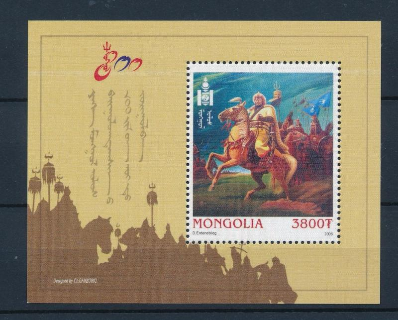 [39671] Mongolia 2006 Animals Horses  MNH Sheet with real textile