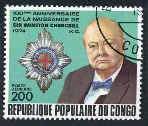 Congo PR C192,CTO.Michel 423. Winston Churchill,Order of the Garter,1974.