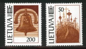 LITHUANIA LIETUVA Scott 383-384 MNH** 1991 stamps