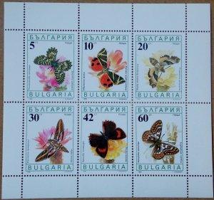 1990 Butterflies MNH Miniature Sheet from Bulgaria