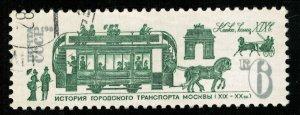 Auto transportation (T-8958)