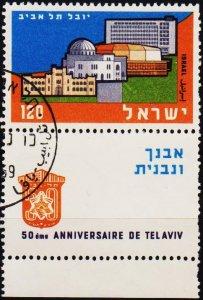 Israel. 1959 120pr S.G.160 Fine Used
