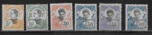 Indo-china 88-93 Girl NOTE Mint Lightly Hinged c.v. $830.00