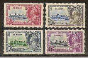 St Helena 1935 Silver Jubilee Mint Set Cat£35