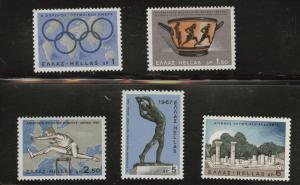 GREECE Scott 886-890 MNH** 1967 Olympic set