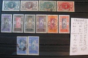 Dahomey Selection- SCV=$17.55