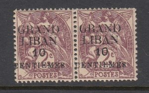 LEBANON- LIBAN MNH SC# 1 PAIR C IN CENTIMES SHIFTED LEFT OVER PERFORATION