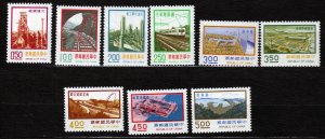 J22970 JLstamps 1974 taiwan china set mnh #1907-15 views