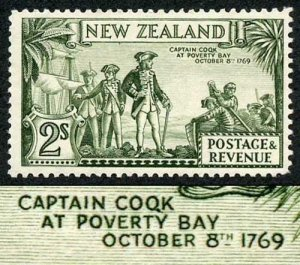 New Zealand SG589ca 1936 2/- 13.5 x 14 Variety COQK State III U/M