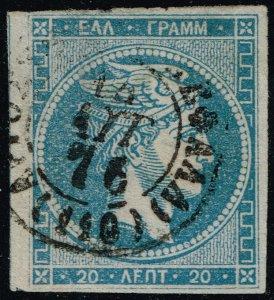 Greece #27 Hermes; Used (2Stars)