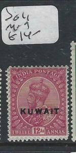 KUWAIT   (PP2704B) ON  INDIA KGV   12 A     SG 11   MOG