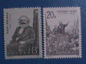 CHINA STAMP:1983- SC# 1845-6 KARL MARX: STAMP MNH-SET.J-90
