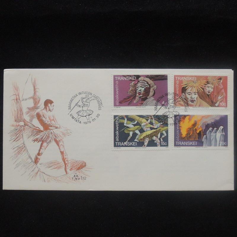 ZS-P204 TRANSKEI - Fdc, Abakwetha Ceremony, Dance, Folklore 1979 Cover