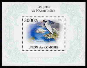 Comoro Islands 2009 Ports of The Indian Ocean perf m/shee...