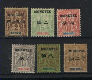 French Offices in Mongsteu 2,4-7,9   Mint  1903-04 PD