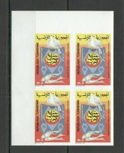 P1353 IMPERF 1991 TUNISIA BIRDS PROTECTION VICTIMS OF THE WAR !!! RARE 4ST FIX