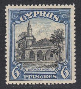 Cyprus, Sc 132 (SG 140), MHR