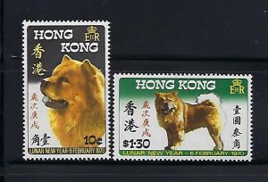 HONG KONG SCOTT #253-254 1970 CHINESE NEW YEAR (DOG)  - MINT NEVER   HINGED