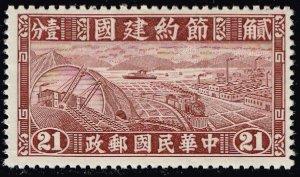 CHINA STAMP  1941 Thrift Movement 21C MNH/OG