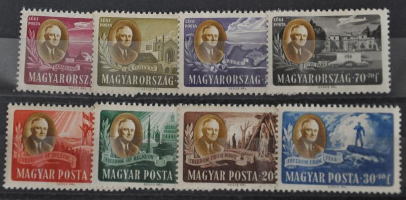DYNAMITE Stamps: Hungary Scott #B198A-D, CB1-CB1C - MNH