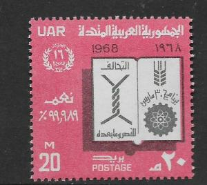 EGYPT, 738, MNH, OPEN BOOK