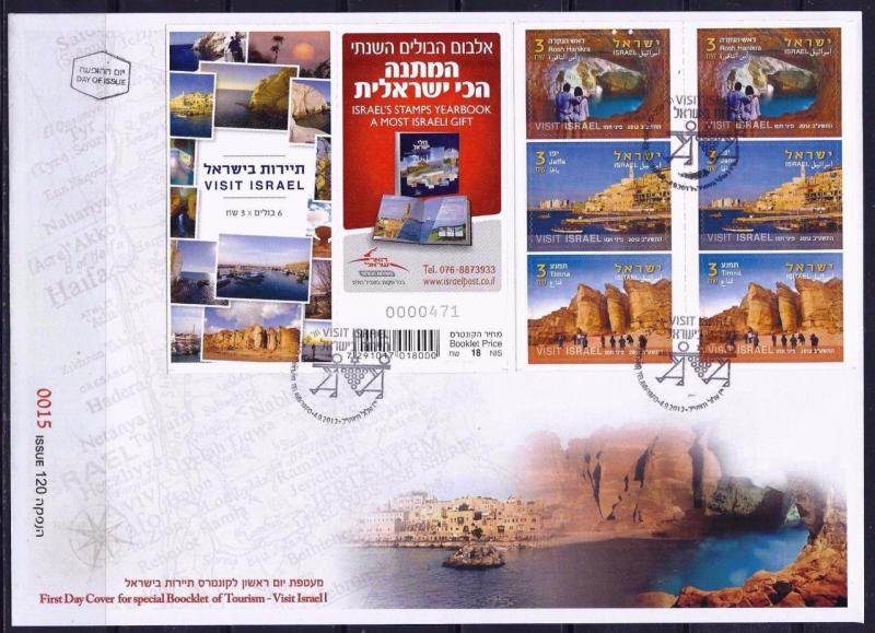 VISIT ISRAEL 6 STAMPS BOOKLET FDC 2012 TOURISM JAFFA TIMNA ROSH HANIKRA SEA