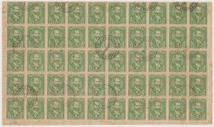 PARAGUAY 1906-07 Sc 33 & 34 FULL SHEETS OF 50 Sn. BERNARDINO & ASUNCION Cds'