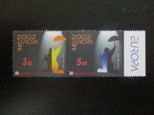 Croatia #490 Mint Never Hinged (M1J8) WDWPhilatelic 4