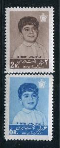 Iran #1265-6 mint - Make Me An Offer