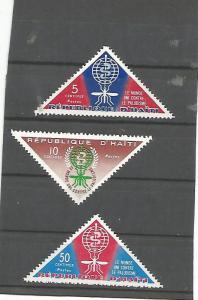#486 - #488 Malaria Eradication Emblem